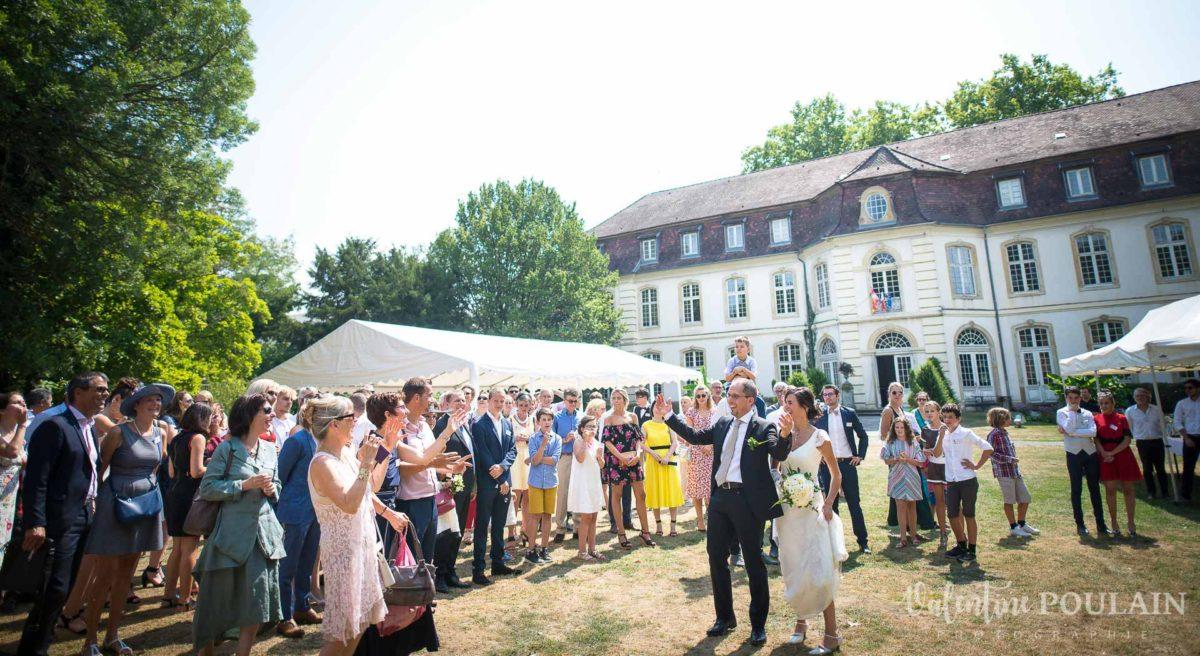Mariage musée papier peint - Valentine Poulain vin honneur